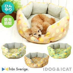 犬 ベッド IDOG&ICAT ひんやり防虫ラウンドベッド バナナ IDOG×fran Sverige. moscape COOL アイドッグ|idog