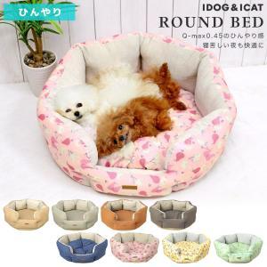 犬 ベッド IDOG&ICAT ひんやり防虫ラウンドベッド moscape COOL|idog