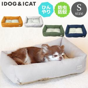 犬 ベッド IDOG&ICAT ひんやり防虫スクエアベッド Sサイズ moscape COOL アイドッグ|idog