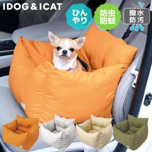 犬 ベッド IDOG&ICAT ひんやり防虫撥水 ドライブベッド moscape COOL アイドッグ|idog