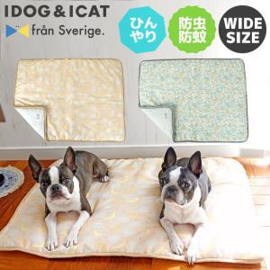 犬 マット IDOG&ICAT ひんやり防虫キルトマット ワイド IDOG×fran Sverige. アイドッグ|idog