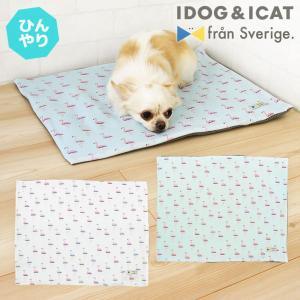 犬用マット IDOG&ICAT ひんやりジェルマット フラミンゴ IDOG×fran Sverige. アイドッグ 熱中症対策 トイプードル チワワ|idog