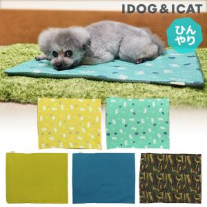 犬用マット IDOG&ICAT ひんやりジェルマット アイドッグ 熱中症対策 トイプードル チワワ|idog