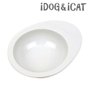 犬用食器 iDog ドゥーエッグ フードボウル 無地 猫用食器