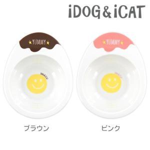 犬用食器 ドゥーエッグフードボウル スマイリーエッグ 猫用食器