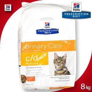 キャットフード Hills ヒルズ 猫用 c/d マルチケア プリスクリプション ダイエット 8kg 療法食