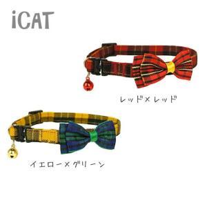 猫用品 iCat ブリーカラー ツイルチェック×チェックリボ...