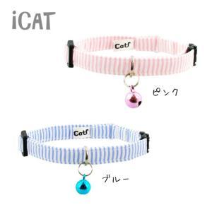 猫ちゃんのためのキュートなカジュアルカラー(猫用首輪)。当社の自社工場(富山県)にて1本1本丁寧に仕...