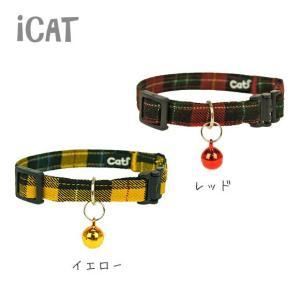 対応首周り::15cm〜23cm程度/約5g前後  素材:綿100% 製造国:日本  子猫のための柔...