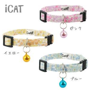 子猫のための柔らかくって軽〜い、布製の優しい首輪 「キティカラー」です。 当社の自社工場(富山県)に...