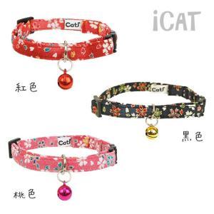 猫用品 iCat カジュアルカラー 和柄 しだれ桜 猫用首輪...