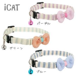 猫ちゃんのためのオシャレなボーダー柄カラー(首輪)です。 当社の自社工場(富山県)にて1本1本丁寧に...