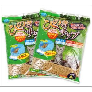 猫用品 ヒノキ シート不要 流せる天然 ひの木の超吸収チップ お徳用7L×2袋セット