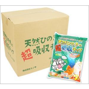 猫用品 ヒノキ シート不要 流せる天然 ひの木の超吸収チップ お徳用7L×6袋セット 送料無料