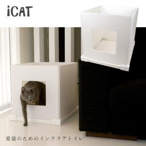 猫用トイレ用品 ネコトイレ HIDE&SEEK 愛猫のための...