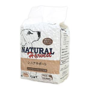 ドッグフード Natural Harvest 療法食 セラピューティックフォーミュラ シニアサポート1.47kgハイシニア犬用 正規品