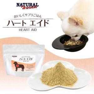 ドッグフード 犬用サプリメント ナチュラルハーベスト NATURAL Harvest ハートエイド 150g|idog