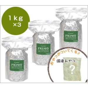 ドッグフード プリモ PRIMO ダイエットシニア 1kg×3 まとめ買いセット|idog