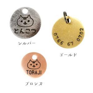 犬 迷子札 名札 猫 メタルネームタグ とらネコ iDog iCat 犬用迷子札 メール便OK|idog