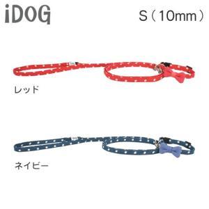 犬用品 リード・カラーセット 水玉ガーゼ×デニムリボン iD...