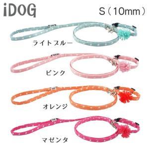 犬用品 iDog アイドッグ リード・カラーセット ドットガーゼ×フラワー