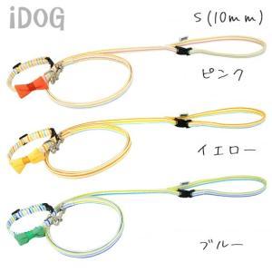 犬用品 リード・カラーセット カラフルストライプ×リボン i...