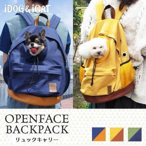 8/24(金)入荷予定です。  「WALKA HOLIC」シリーズのバックパック型キャリーバッグ。キ...