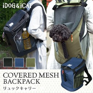 シンプルでスポーティなデザインで男女ともに使いやすいバックパック型キャリーバッグ。 両手が使えるリュ...