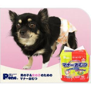 セール 10%OFF 犬用介護用品 第一衛材 new男の子のためのマナーおむつおしっこ用|idog