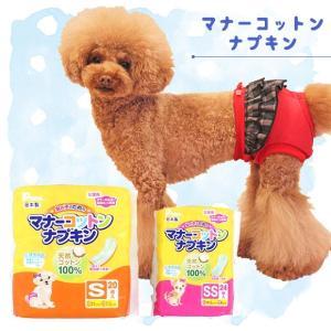 セール 10%OFF 犬用介護用品 第一衛材 女の子のためのマナーコットンナプキン|idog