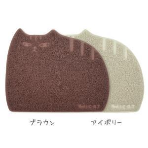 猫用トイレ用品 iCat アイキャット オリジナル しまネコ砂取りマット