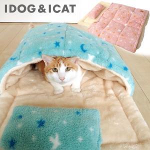 犬 ベッド iDog ふんわりお布団 とり アイドッグ ベッド温感マットSALE 20%OFF