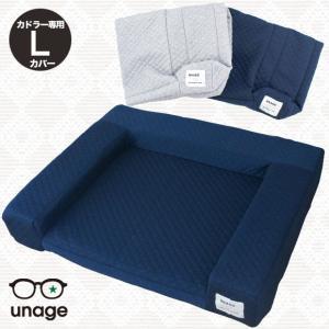 段差が低く登りやすい!低反発素材で柔らかい寝心地。 エッグクレート形状がシニアペットを理想的にサポー...