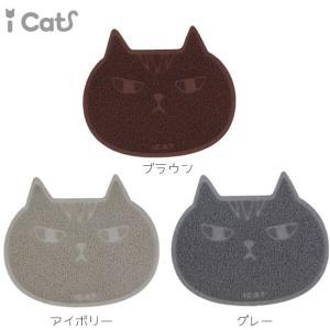 猫用トイレ用品 iCat 砂取りマット キャットフェイス アイキャット