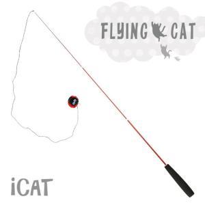 伸び縮み自由自在!使いやすい振出式3本継ぎの釣りざお猫じゃらしです。  全長34cm、びよ〜んと伸ば...