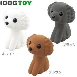 犬用品 iDog ラテックスTOY おすわりプードル|idog