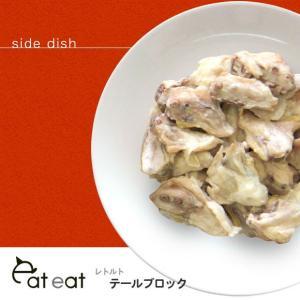 ドッグフード eateat/レトルト テールブロック 160g メール便OK|idog