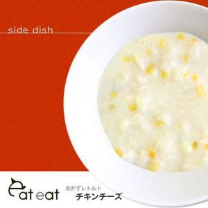ドッグフード eateat/おかずレトルト チキンチーズ 90g メール便OK|idog