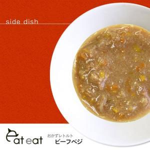 ドッグフード eateat/おかずレトルト ビーフベジ 90g メール便OK|idog