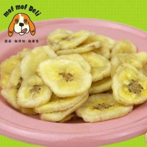 モフモフデリ mof mof Deli 南国バナナチップス|idog