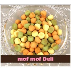モフモフデリ mof mof Deli 野菜シャッフルボーロ|idog