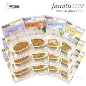 ドッグフード NATURAL Harvest faecalis フェカリス1000 まとめ買い12袋セット ナチュラルハーベスト ラッピング不可|idog