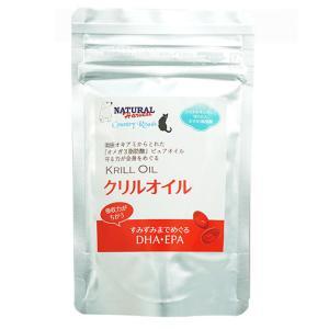 犬用サプリメント ナチュラルハーベスト Natural Harvest  サプリメント クリルオイル 35粒 メール便OK|idog