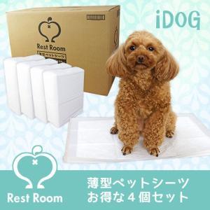 犬用トイレ用品 薄型 お得な4パックセット Rest Roo...