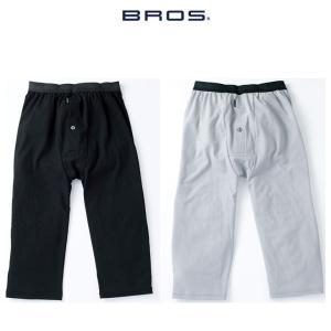 923d290040d024 20%OFF メンズ ワコール ブロス(BROS) ひざ下丈パンツ(前開き) GS1240 LL