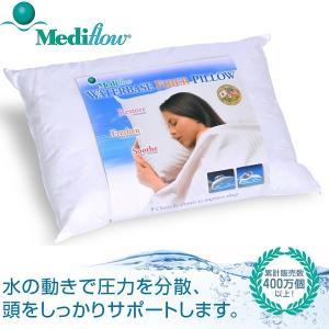 枕 まくら マクラ 肩こり 頸椎症 首こり ストレートネック 寝返り/Mediflow メディフローウォーターベース ファイバーピロー レギュラーサイズ IKB-10001|idononihon-store