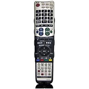【在庫あり】 0106380407 (RRMCGB047WJN3) SHARP テレビ用リモコン (LC-26D10/LC-32D10他用) メーカー純正 シャープ 0106380218の代替品