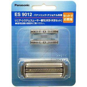 【在庫あり】 ES9012 セット替刃(外刃+内刃) Panasonic メンズシェーバー用 (ES-RT30他用) メーカー純正 パナソニック National|idosawa
