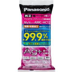 【在庫あり】 AMC-HC12 消臭・抗菌加工...の関連商品9