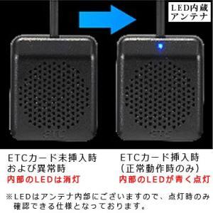 セットアップ込み ETC車載器 CY-ET926D Panasonic アンテナ分離型 音声案内 ブラック 黒 CY-ET925KDの後継★合計1万円以上で送料無料(地域限定)|idosawa|02